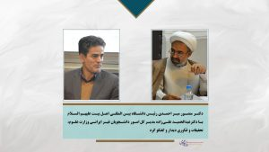 Meet Dr. Mansour Mir Ali Zadeh, General Manager of Ahmadinejad with non-Iranian students Affairs Ministry of science will meet