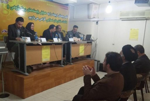 The Conference necessitate research and studies of clan figures in Islamic History Institute
