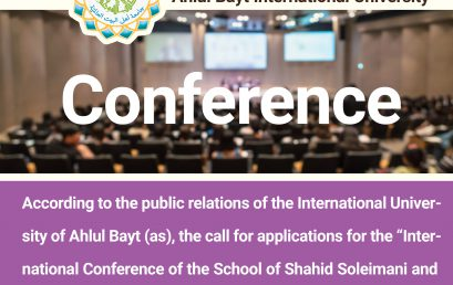 "the call for applications for the ""International Conference of the School of Shahid Soleimani and the New Islamic Civilization"" was announced"