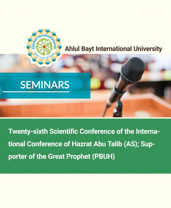 Twenty-sixth Scientific Conference of the International Conference of Hazrat Abu Talib (AS); Supporter of the Great Prophet (PBUH)