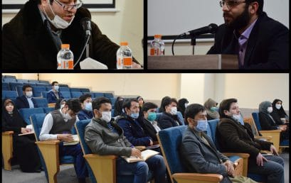 The first meeting of the series of literary analects (from Rudaki to Bahar) was held