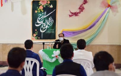 Eid al-Mab'as ceremony at the International University of Ahlul Bayt (as)