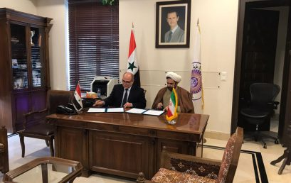 Signing the agreement between the International University of Ahlul Bayt (PBUH) and the University of Damascus in Syria