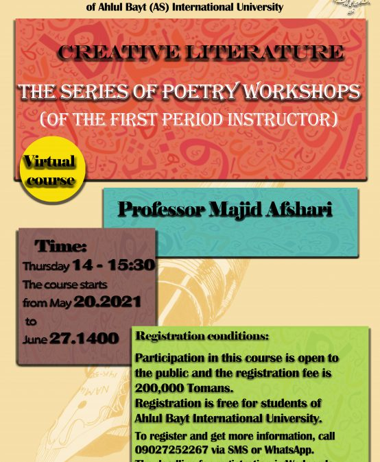 """The series of poetry workshops """"Creative Literature"""" of the first period"""