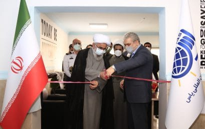 """""""Yas"""" Innovation Center named """"Ahl al-Bayt (AS)"""" was born / New capacity for scientific innovations in the international arena"""