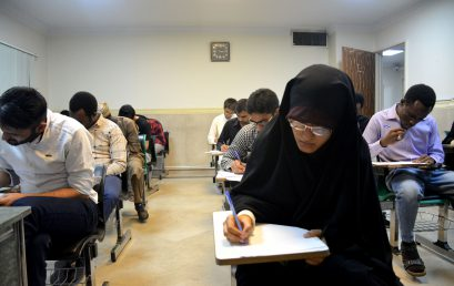 The comprehensive exam of the Persian Language Center will be held in the second week of Shahrivar (September)