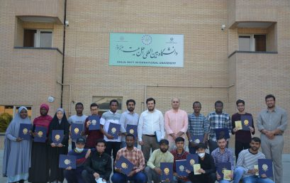 Graduation Ceremony of Persian Learners of Language Department